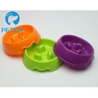 Buy cheap Anti Choke Dog Food Bowl To Slow Down Eating / Round Slow Feeder Pet Bowl from wholesalers