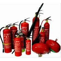 Buy cheap 4.5KG Dry Powder Fire Extinguisher from wholesalers