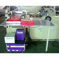 Buy cheap A4 A3 cut-size sheeting and wrapping machine for copy paper product