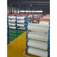 Buy cheap cheap flocking film for garment decoration,velvet film gift and floral wrapping films from wholesalers