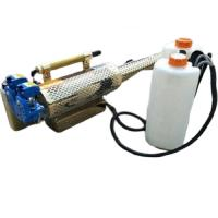 Buy cheap 50-80L/H Knapsack Type Disinfectant Mist Machine With Factory Price from wholesalers