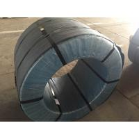 Wholesale PC Steel Wire Strand 12.5mm from china suppliers