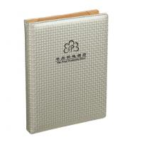 Buy cheap Hotel directory folder,ring binder menu ,hotel directory holder from wholesalers