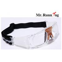 Buy cheap Cool Soccer / Parachute / Hockey Eyewear , Adult Prescription Spectacles from wholesalers