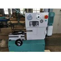 Buy cheap Diamond saw blade manufacturing saw blank surface tension rolling machine from wholesalers