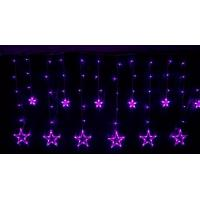 Buy cheap New Christmas Purple LED icicle string star light for wedding reception lights decoratin from wholesalers