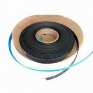 Buy cheap DRS Low-temprature heat shrinkable tube, flame-retardant from wholesalers