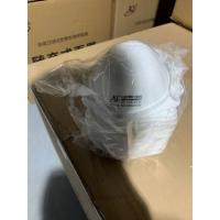 Buy cheap Safety Nose N95 Particulate Respirator Face Mask Disposable Dust FFP2 Anti Bacterial from wholesalers