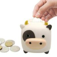 Buy cheap Kids Plastic Money Box, Piggy bank,Made with Plastic Material, Comes in Various Sizes and Shapes from wholesalers