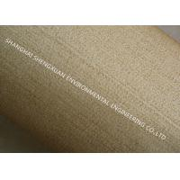 Buy cheap 550 GSM Industrial Filter Fabrics 1.8mm Thickness For Particle Removing System from wholesalers
