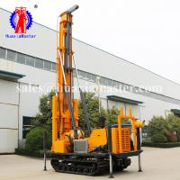 Buy cheap Water-air dual drilling rig supplies JDL-300 crawler type water-air dual exploration track fast drilling rig from wholesalers