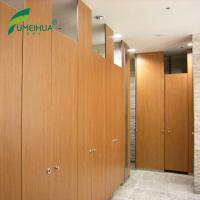 Buy cheap used bathroom partition/ changing room partition supplier from wholesalers