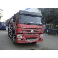 Buy cheap China brand SINO TRUK howo 6*4 vacuum sewage truck 266ph 16000L Sino vacuum truck for sale, hot sale HOWO Vacuum truck from wholesalers