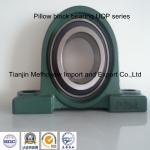Buy cheap High-grade Cast Iron Pillow Block UCP206; Plummer Block Bearing UCP Series from wholesalers