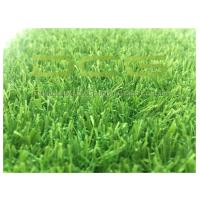 Wholesale 30mm Garden Lawn Green Realistic Artificial Grass 2m & 4m Roll Width from china suppliers
