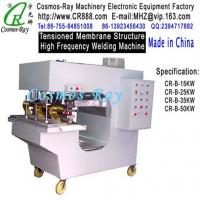 Buy cheap Tensioned Membrane Structure High Frequency Welding Machine from wholesalers