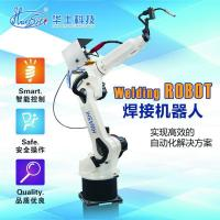 China 6 Axis Robot Arm CNC Industrial Welding Robots Machine Automatic welding robot on sale