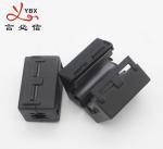 Buy cheap Clamp Toroidal Ferrite Core YBX-SRF Permanent Strong Neodymium Magnet Black Color from wholesalers