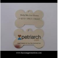 Buy cheap metal cheap dog tag, aluminum metal cheap dog tag label dog tag from wholesalers