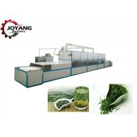Buy cheap Tea And Herb Sterilization Machine Microwave Drying Technology from wholesalers