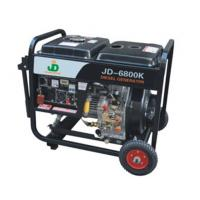 Buy cheap 4kw air-cooled generator from wholesalers