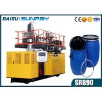Buy cheap 60 Liter Hdpe Drum Manufacturing Machines , Horizontal Extrusion Moulding Machine SRB90 from wholesalers