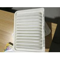 Buy cheap High quality of car air filter from wholesalers