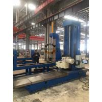 Buy cheap 7.5 KW CNC End Face Profile Milling Machine 1500x1500mm Job Profile from wholesalers