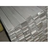 Buy cheap A276 Prime Stainless Steel Square Bar Construction Hot Rolled Steel Rod from wholesalers