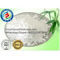 Buy cheap CAS 162401-32-3 pharma raw materials Respiratory System Drugs Roflumilast for COPD from wholesalers
