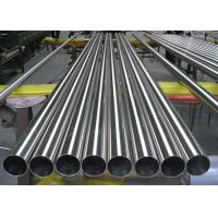 Buy cheap Grade 7 Titanium Welded Tube Thin Wall Titanium Tubing High Strength Corrosion Resistance product