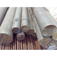 Buy cheap 310s Cold Drawn Stainless Steel Bar (OD: 6-600mm) from wholesalers