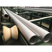 Wholesale Stainless Steel Seamless Pipe :LR, ABS, BV, GL, DNV, NK, PIPE: TP304H, TP310H, TP316H,TP321H, TP347H from china suppliers