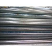 Buy cheap Alloy Steel Electric Resistance Welded Steel Pipe  ASTM A 213 A 335 JIS G 3458/G 3462/G 3467 from wholesalers