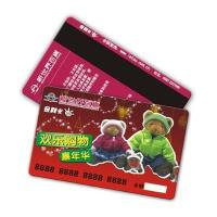 Buy cheap Magnetic card from wholesalers