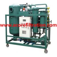 Buy cheap Waste Edible Cooking Oil Purifier Machine from wholesalers
