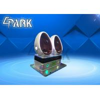 Buy cheap 1 - 3 Player 9D VR Egg / Electric Virtual Reality Chair Simulator from wholesalers