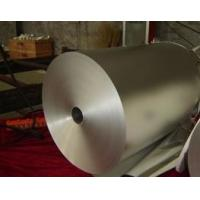 Flexible Packaging Aluminum Foil of different application, 1XXX, 8XXX , O or H18 temper