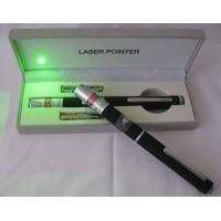 Buy cheap Mini Green Laser Pointer With Gift Box (LY101) from wholesalers