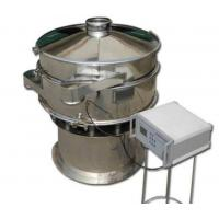 Buy cheap 2017 High Frequency Powder Circular Steel  Ultrasonic vibrating sieve with CE from wholesalers