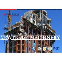 Buy cheap 2 Tons Mobile Mast Climbing WorkPlatform With High Efficiency And Economic from wholesalers