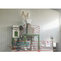 Buy cheap High Speed Automatic Packing Machine , Automatic Weighing And Bagging Machine from wholesalers