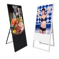 Buy cheap 32 inch Portable Digital Advertising Display Board Poster,LCD Android Digital poster from wholesalers