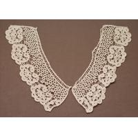 Buy cheap Cotton Hand ivory Peter Pan Crochet Lace Clothes Collar Motif from wholesalers
