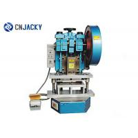 Buy cheap Electric Driven Plastic Card Punching Machine , Business Card Die Cutter Machine from wholesalers
