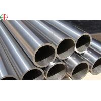 Buy cheap High Performance Titanium Tube ASTM B338 Grade 1/2 Titanium Pipe from wholesalers