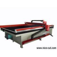 Buy cheap CNC Plasma Cutting Machine (NC-P1530) product