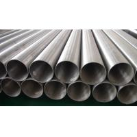 China 2.5 Stainless Steel Exhaust Pipe Pickled ISO ASTM ASME TP310S / 310H on sale