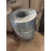 Buy cheap Stainless steel plain dutch wire mesh,woven wire mesh,70 x 930 Stainless Steel Plain Dutch Weave Wire Mesh from wholesalers