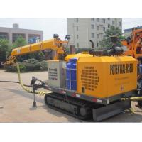 Buy cheap Robotic Shotcrete Equipment Split Type For Small Section Tunnel Wet Mix System from wholesalers